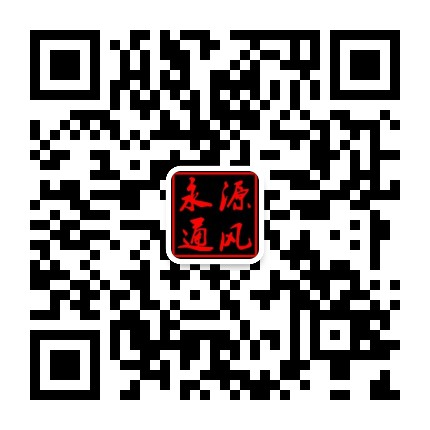 杭州永源通风设备有限公司